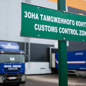 Customs clearance office